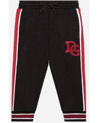 Dolce & Gabbana - Cotton Jogging Trousers With Patch - Lyst