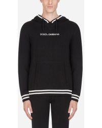 Dolce & Gabbana - Pull En Laine Avec Capuche Et Broderie - Lyst