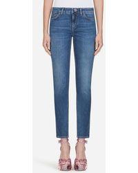 Dolce & Gabbana - Pretty-fit Jeans In Stretch Denim - Lyst