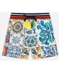 Dolce & Gabbana - Printed Cotton Jogging Shorts - Lyst