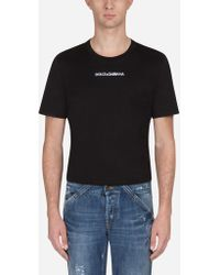 Dolce & Gabbana - Cotton T-shirt With Embroidery - Lyst