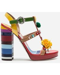 Dolce & Gabbana - Wedge Sandals In A Mix Of Materials With Embroidery - Lyst