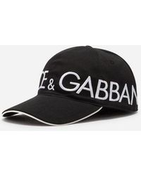 aa6cb426071 Hot Dolce   Gabbana - Cotton Baseball Cap With Dolce gabbana Embroidery -  Lyst