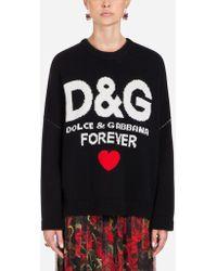 Dolce & Gabbana - Cashmere D&g Forever Jumper - Lyst