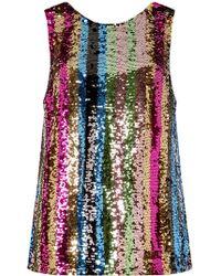 Dorothy Perkins Multi Stripe Sequin Shell Top - Multicolour