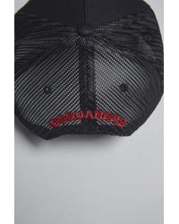 DSquared² - Babe2 Baseball Cap - Lyst