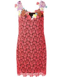 Christopher Kane Lace Broderie Dress - Lyst