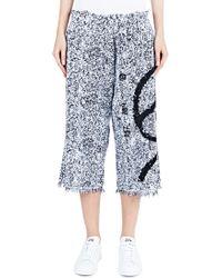 Haal - Rita Terry Cloth Shorts - Lyst