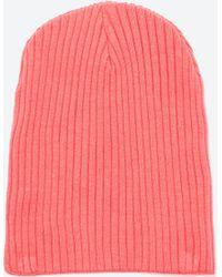 Zara Ribbed Beanie Hat - Lyst