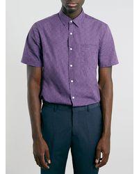 Topman Purple Ditsy Floral Shirt - Lyst