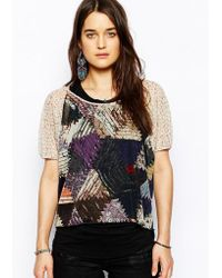 Denim & Supply Ralph Lauren - Denim And Supply By Ralph Lauren Mosaic Print Short Sleeve T-Shirt - Lyst
