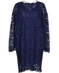 Valentino 3/4 Length Dress - Lyst