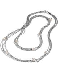 David Yurman Four-Row Chain Necklace With Pearls - Lyst