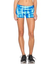 Nux - Lilly Low Rise Short - Lyst