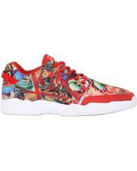 K1X - All Net Jungle Printed Sneakers - Lyst