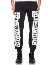 Ktz Black Jogging Trouser - Lyst