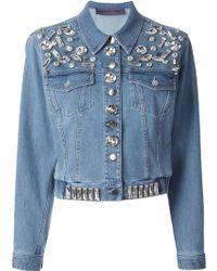 Emanuel Ungaro Crystal Embellished Jacket - Lyst