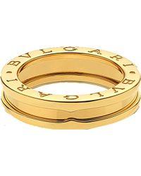 bvlgari bzero1 oneband 18ct yellowgold ring lyst
