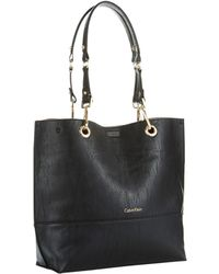 Calvin Klein Textured Leather Tote with Wristlet - Lyst