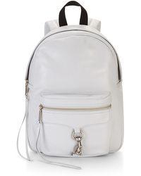 Rebecca Minkoff M.A.B. Backpack white - Lyst