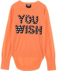 Markus Lupfer You Wish Jumper - Lyst