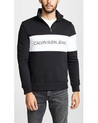 Calvin Klein - Colorblock Half Zip Knit - Lyst