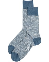 Falke - Handloom Seasonal Denim Socks - Lyst