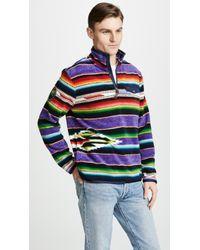 Polo Ralph Lauren - Great Outdoors Striped Fleece Pullover - Lyst