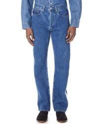 Calvin Klein Jeans - Hi Straight Tapered Stripe Jeans - Lyst