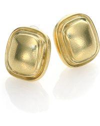 Vaubel Puffed Square Clip-On Earrings - Lyst