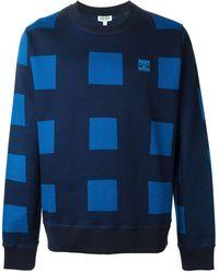 Kenzo Squares Sweatshirt - Lyst