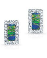 Anne Sisteron 14Kt White Gold Opal Diamond Bar Stud Earrings silver - Lyst