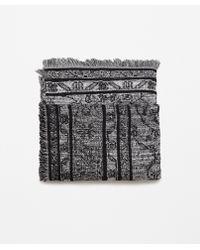 Zara   Jacquard Pattern Scarf   Lyst