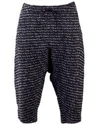 Individual Sentiments - Drawstring Waist Shorts - Lyst