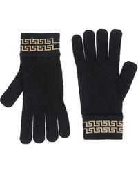 Versace Gloves beige - Lyst