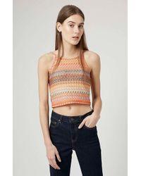Topshop Crochet Crop Top multicolor - Lyst
