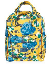 Marc By Marc Jacobs - Pretty Nylon Jerrie Rosie Backpack - Lyst
