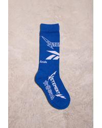 Vetements | Cotton Socks | Lyst