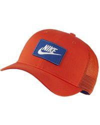 first rate 5247e aeb92 Nike - Sportswear Classic 99 Trucker Cap - Lyst
