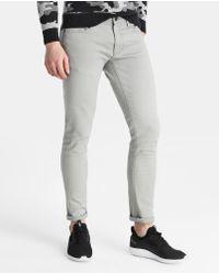 Green Coast - Grey 5-pocket Super Skinny Trousers - Lyst