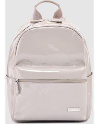 Gloria Ortiz - Beige Backpack With 10 L Capacity - Lyst
