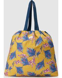 ba2e294d65 El Corte Inglés - Mustard Canvas Floral Print Shopping Bag Convertible To  Backpack - Lyst