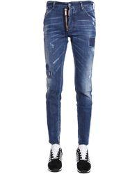 DSquared² - Cool Guy Fit Stretch Denim Jeans - Lyst