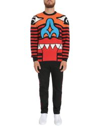 Givenchy - Totem Knitted Sweater - Lyst