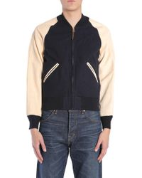 Visvim - Blue Wool Jacket - Lyst
