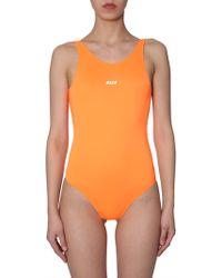 MSGM - Swimsuit - Lyst