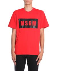 MSGM - T-SHIRT IN COTONE CON STAMPA BOX LOGO - Lyst