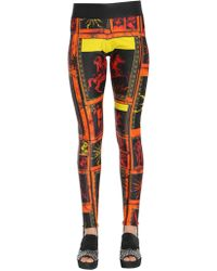 Fausto Puglisi - Printed Stretch LEGGINGS - Lyst