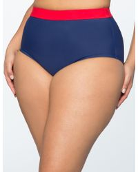 Eloquii - High-waisted Bikini Bottom - Lyst