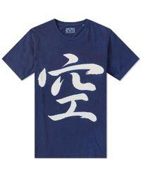 Blue Blue Japan - Bassen Dyed Sora Tee - Lyst